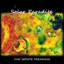 DMC Sergey Freakman - Solar Paradise ()