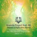 Ananda Project feat. AK - Heaven Is Right Here (Fuminori Kagajo Remix)