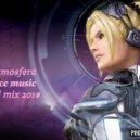 DJ Atmosfera - Trance Music (Uplifting Vocal Mix)