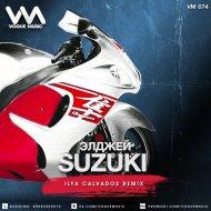 Элджей - Suzuki (Ilya Calvados Remix)