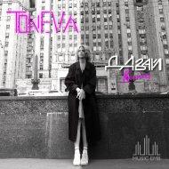 Toneva  - Davai (Andry Makarov Remix)