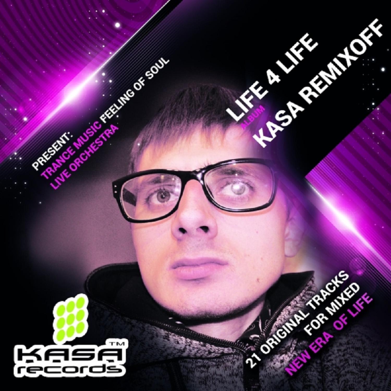 Kasa Remixoff - I Won\'t Let You Go (Original Mix)