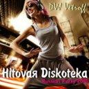 Dvj Vetroff - Hitovaя Diskoteka.Russian Party\'2018 ()