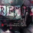 VeGa-VepSha & Trapforet - Доза невинной жестокости (feat. Trapforet) (Remix 2018)