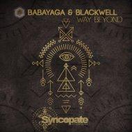 Miss Babayaga DJ & DJ Josh Blackwell - Cry (Original Mix)