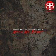 Sibutone & Mthandazo Gatya - Make Me Right  (feat. Mthandazo Gatya) (RnB Mix)