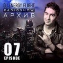 DJ ENERGY FLIGHT - АРХИВ RADIOSHOW (EPISODE 07)