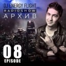 DJ ENERGY FLIGHT - АРХИВ RADIOSHOW  (EPISODE 08)