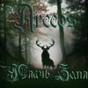 Arccos - Плачь Земля (Original Mix)