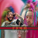 Тимати feat. Егор Крид - Гучи (Mike Temoff Radio Edit) ()