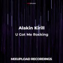 Alakin Kirill - Fking (Extended mix)