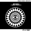 Ramon Bedoya - Enema (Original Mix)