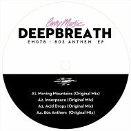 Deepbreath - Innerpeace (Original Mix)