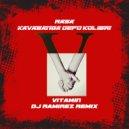 Rasa & Kavabanga Depo Kolibri - Витамин  (Ramirez Remix)