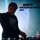 Kosty - RNB mash up new June 2018 RU ()