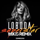 Loboda - SuperStar (Mikis Remix)