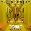 Макс Барских - Сделай Громче (Tribeat Remix)