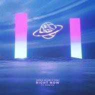 Jordin Dejong & Vosai & Nobinh - Right Now (feat. Nobinh) (Original Mix)