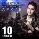DJ ENERGY FLIGHT - АРХИВ  RADIOSHOW  (EPISODE 10)