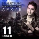 DJ ENERGY FLIGHT  - АРХИВ RADIOSHOW  (EPISODE 11)