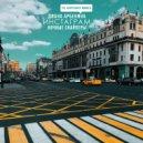 Ночные Снайперы - Инстаграм  (DJ Antonio Remix)