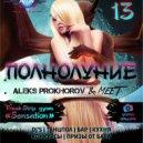 Aleks Prokhorov - Disco Bar Neon Live Mix 13.04.18 ()