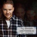 Dj Smash - Моя любовь 18  (Kapral Remix)