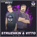 Era Istrefi - Bonbon (Struzhkin & Vitto Radio Edit Remix)