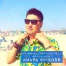 DJ ENERGY FLIGHT  - АРХИВ RADIOSHOW   (ANAPA EPISODE)