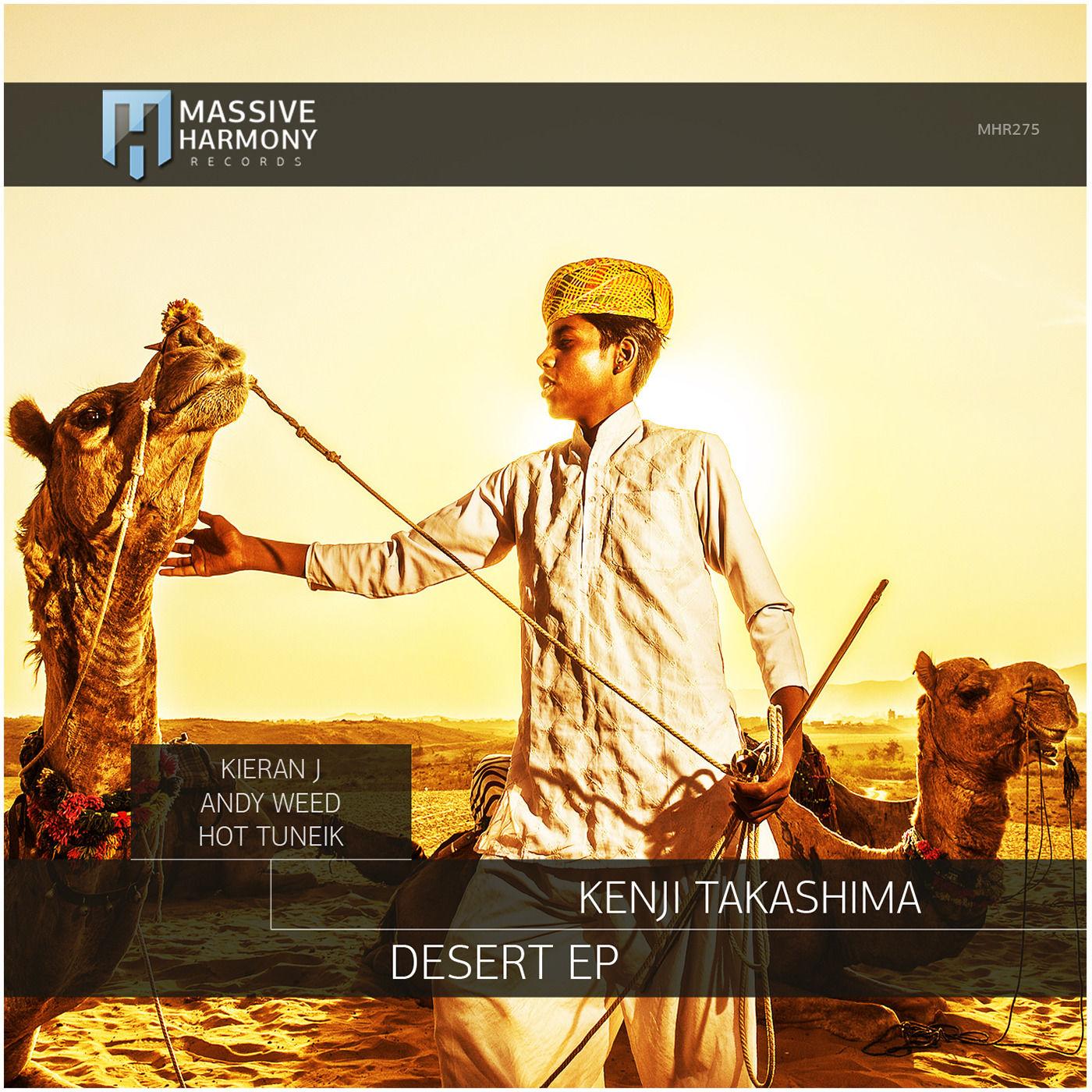Kenji Takashima - Desert  (Hot TuneiK Remix)