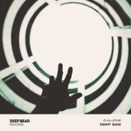 ChillZone - Deep Saw (Original Mix)