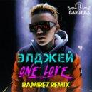 Элджей - 1love (Ramirez Remix) ()