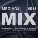 DJ Human in common DJ Egorsky - Deep Marathon (Chapter One 2K18) ()