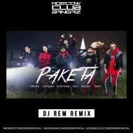 Black Star Inc - Pакета (DJ Rem Remix)