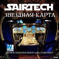 Sairtech - Звездная карта #208 (20.07.2018) - Первое национальное trance-радиошоу (Radioshow)