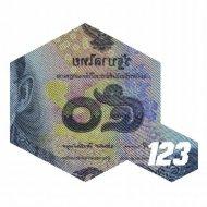 Carmine Sorrentino - One Night At Jimmyz (The Cube Guys Edit) ()
