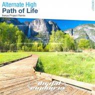 Alternate High - Path of Life  (kerya Project Intro Mix)