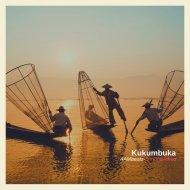 AAMBeatz - Kukumbuka (Original Mix)