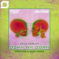 5sta Family - Один На Один  (Arkstone & Frost Remix)