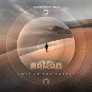 Aquon - Lost In The Desert (Original Mix)