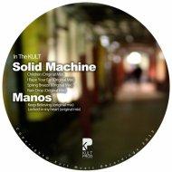 Solid Machine - Spring Breeze (Original Mix)