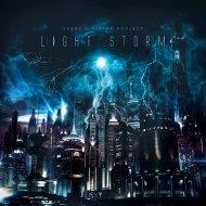 Vegas (Brazil) & Avatar Project - LightStorm  (Original Mix)