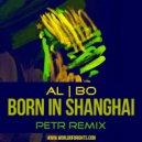al l bo - Born In Shanghai (Petr Remix)