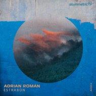 Adrian Roman - Yeni Cicle (Original Mix)