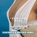 Елена Темникова - Жара (Ramirez & D. Anuchin Remix) ()