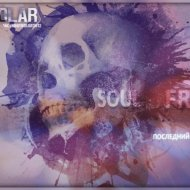 kontrolar [Василий Бурцев] - Soul Fresh (Original Mix)
