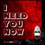 DJ Barthus - I Need You Now (Extended Mix)