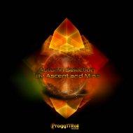 Britti & Intenscify - Contemplation Of The Cosmos (Original Mix)