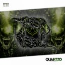 EMKR - Alien (Extended Mix)