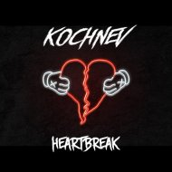 Freemasons feat. Sophie Ellis-Bextor - Heartbreak (KOCHNEV Extended Mix)